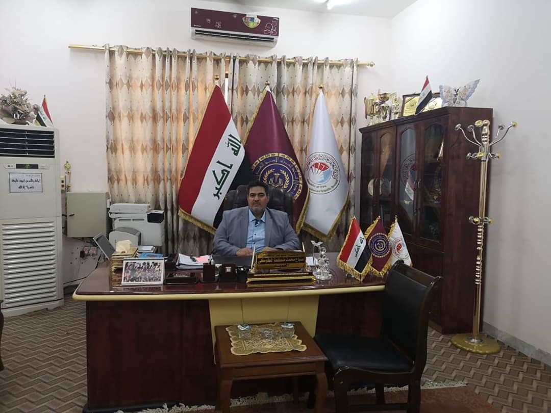 الاستاذ المساعد الدكتور صباح محمد ملكط